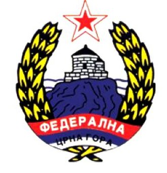 Coat of arms of Montenegro - Image: Srcg 1