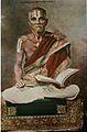Sri Kanchi Prativadibhayankar Jagadguru Anantacharya Gaddi Swamiji.jpg