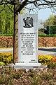 Stèle au 5e régiment de cuirassiers - 02.JPG