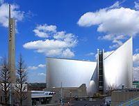 St. Mary's Cathedral Tokyo 2012.JPG