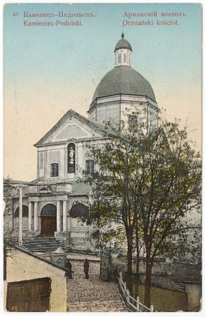 Armenians in Ukraine - Postcard of the 19th century. St. Nicholas Armenian Church in Ukraine, Kamenets-Podolsk City. Destroyed during the 1930s.