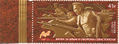 Stamp-russia2017-war-crimea-sevastopol.png