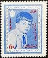StampRoozKoukak9Aban1343b.jpg