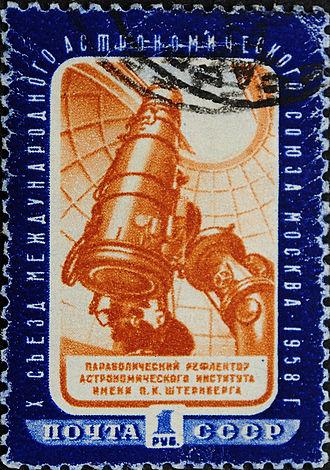 Sternberg Astronomical Institute - telescope of GAISh, USSR 1958