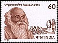 Stamp of India - 1988 - Colnect 165248 - Bhaurao Patil.jpeg