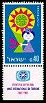 Stamp of Israel - tourist year b.jpg