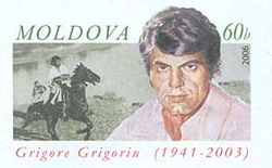 Stamp of Moldova md059stv.jpg