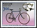 Stamp of Russia 2008 No 1287.jpg