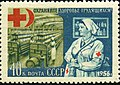 Stamp of USSR 1891.jpg