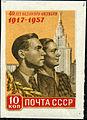 Stamp of USSR 2070.jpg
