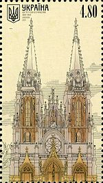 Stamp of Ukraine s1359.jpg