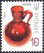 Stamp of Ukraine s793.jpg