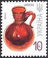 Stamp of Ukraine s793.jpg