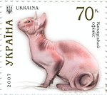 Stamp of Ukraine s830.jpg