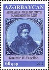 Stamps of Azerbaijan, 2012-1058.jpg