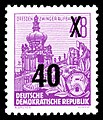 Stamps of Germany (DDR) 1954, MiNr 0440.jpg