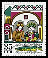 Stamps of Germany (DDR) 1973, MiNr 1906.jpg
