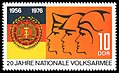 Stamps of Germany (DDR) 1976, MiNr 2116.jpg