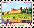 Stamps of Latvia, 2009-15.jpg