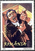 Stamps of Romania, 2004-045.jpg