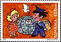 Stamps of Romania, 2005-085.jpg