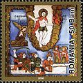 Stamps of Romania, 2006-020.jpg