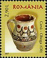 Stamps of Romania, 2007-073.jpg