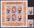 Stamps of Tajikistan Chess 2001.jpg