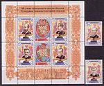 Stamps of Tajikistan Chess 2001.jpg