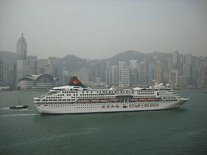 Star Aquarius Hong Kong.JPG