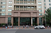 State Administration for Market Regulation (20180713143109).jpg
