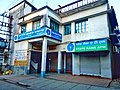 State Bank Of India - Nagarukhra Branch.jpg