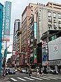 Street Scene - Zhongzheng District - Taipei - Taiwan (33985274048).jpg