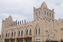Burkina Faso-Transport-Sudanese Style Railway Station Bobo Dioulasso Burkina Faso
