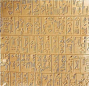 History of communication - 26th century BC Sumerian cuneiform script in Sumerian language, listing gifts to the high priestess of Adab on the occasion of her election. One of the earliest examples of human writing.