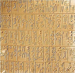 Language of ancient Sumer