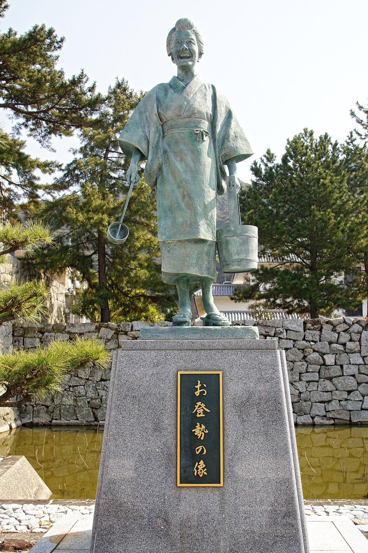 Sumtomo Municipal Awajishima Museum Sumoto Hyogo pref Japan03n.jpg