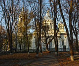 Sumy Asmolova park and Trinity cathedral.JPG