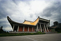 Sun Yat Sen Memorial Hall in Taipei.jpg