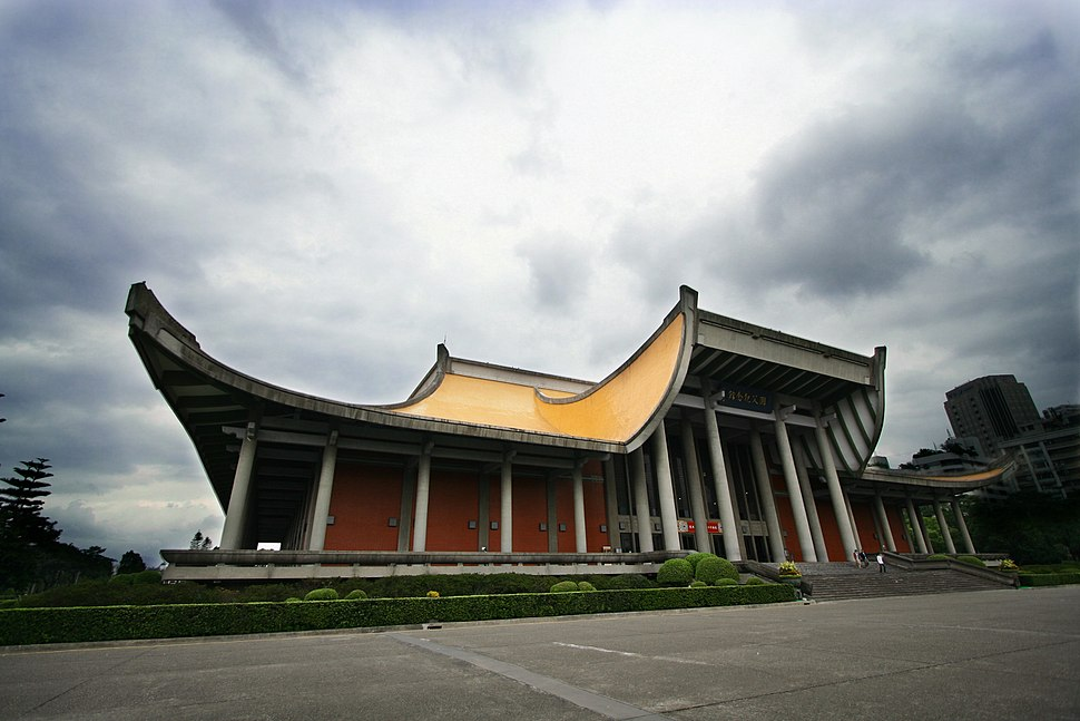 Sun Yat Sen Memorial Hall in Taipei