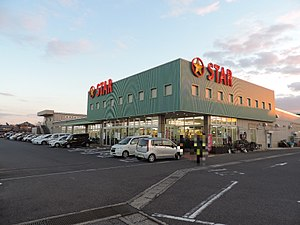 Supermarket-Star-Ritto-Tsuji.jpg