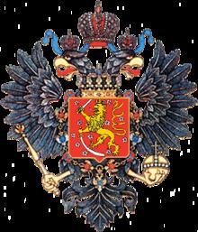 Герб Фінляндії — Вікіпедія