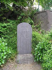 北条守時 - ウィキペディアより引用