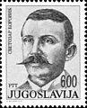 Svetozar Ćorović 1975 Yugoslavia stamp BW.jpg