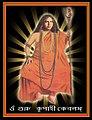 Swami Pranavannada.jpg