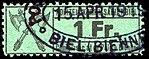 Switzerland Biel Bienne 1918 police revenue 1Fr - 32.jpg