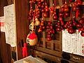 Syouhouji5843.jpg
