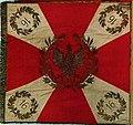 Sztandar 16 Pułku Piechoty prawa.jpg