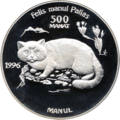 TM-1996-500manat-Felis-b.png