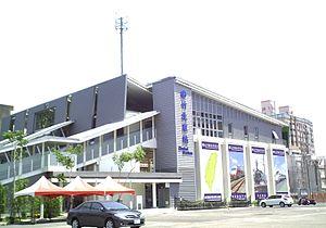Zhubei - Zhubei Station